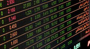 earn money in philippine stock exchange
